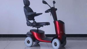 S5021 4-Wheel Mobility Scooter
